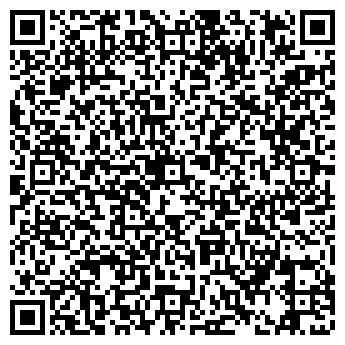 QR-код с контактной информацией организации Смолик А.И.,ИП