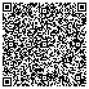 QR-код с контактной информацией организации Кронос-Агро, ЧТУП