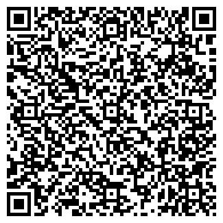 QR-код с контактной информацией организации Гродненский консервный завод, УДП