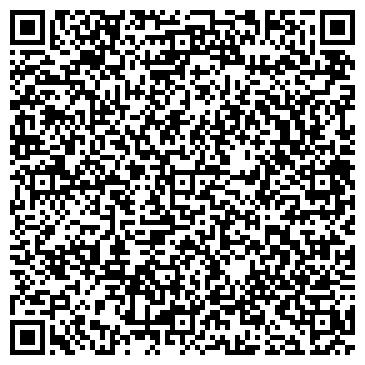 QR-код с контактной информацией организации Торговый дом Стрелец, ООО