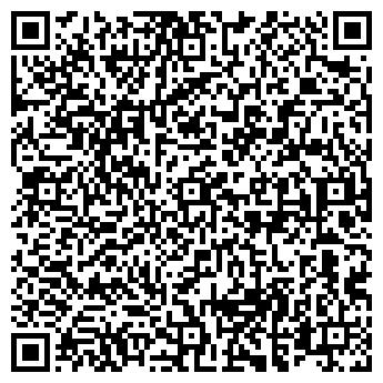 QR-код с контактной информацией организации Юратэ Трэйдинг, ЧП