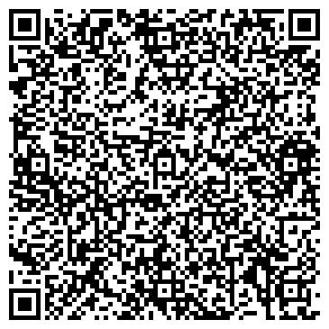 QR-код с контактной информацией организации Костюк И.С., ИП