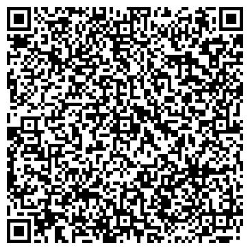 QR-код с контактной информацией организации МБР Плюс, иностранное предприятие