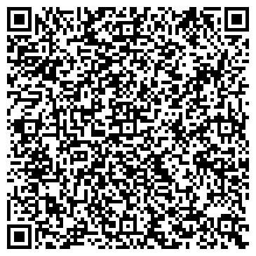 QR-код с контактной информацией организации Восход, РУ ЭО СХП