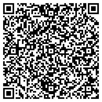 QR-код с контактной информацией организации Тапас, ООО