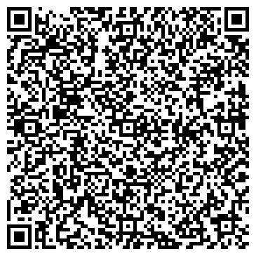 QR-код с контактной информацией организации Крылович В. А., ИП