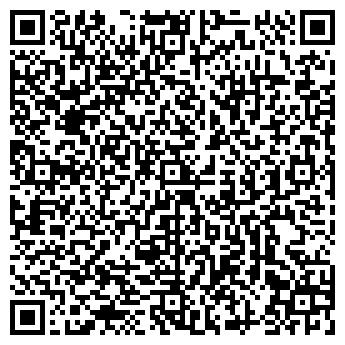 QR-код с контактной информацией организации Курант, СООО
