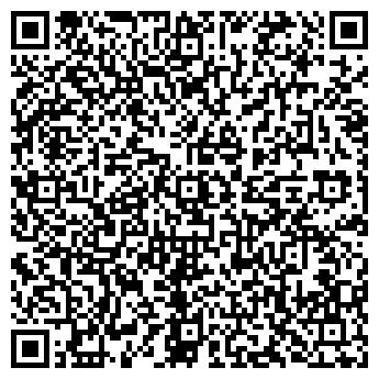 QR-код с контактной информацией организации Ларже, ОДО