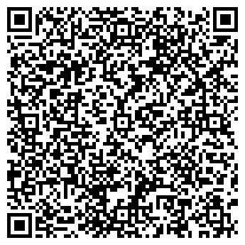 QR-код с контактной информацией организации Стракели