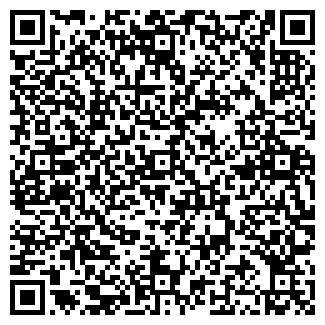 QR-код с контактной информацией организации Берестейское, КФХ