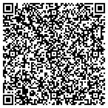 QR-код с контактной информацией организации Вендинг групп, ООО