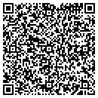 QR-код с контактной информацией организации ЭРРО, ООО