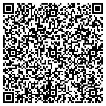 QR-код с контактной информацией организации Вестфрут, ТЧУП
