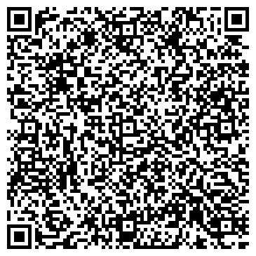 QR-код с контактной информацией организации ВерасеньАгроСервис, ООО