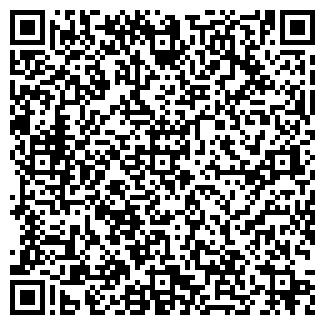 QR-код с контактной информацией организации Белоруснефть-Особино, РУП