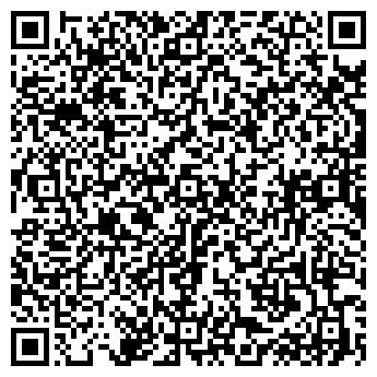 QR-код с контактной информацией организации АкваФуд, ООО