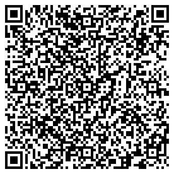 QR-код с контактной информацией организации ЮГВТОРСТЕКЛО, ООО