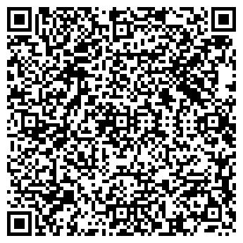 QR-код с контактной информацией организации Съявуш, ООО