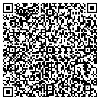 QR-код с контактной информацией организации Тунхай, ИООО