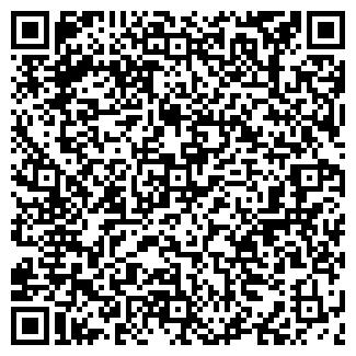 QR-код с контактной информацией организации ГРАДИЕНТ ТОО