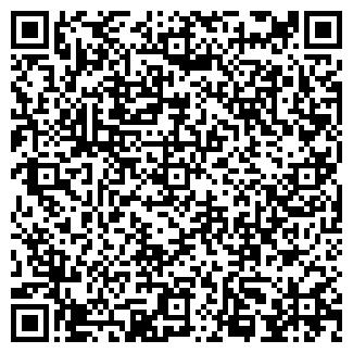 QR-код с контактной информацией организации АСТ