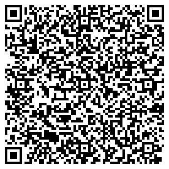 QR-код с контактной информацией организации Гродкарс, ОДО