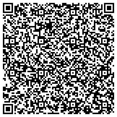 QR-код с контактной информацией организации Чаусский комбинат кооперативной промышленности, ЧУП