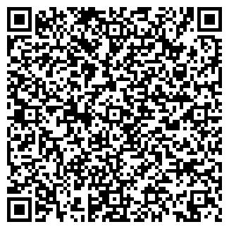 QR-код с контактной информацией организации Оршанский мясоконсервный комбинат, ОАО