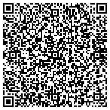 QR-код с контактной информацией организации Поставское РайПО
