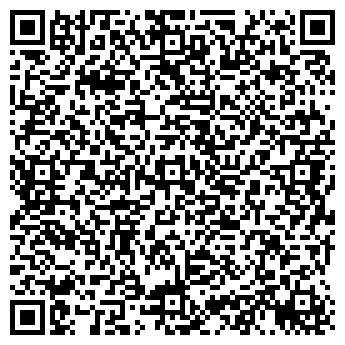 QR-код с контактной информацией организации Белатмит СЗАО