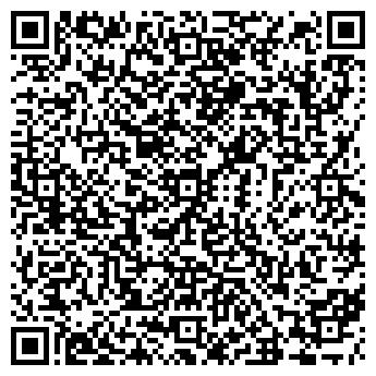 QR-код с контактной информацией организации Ластона-плюс, ООО
