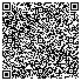 QR-код с контактной информацией организации Белавалонторг, ТЧУП
