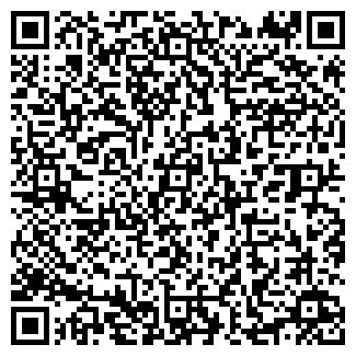 QR-код с контактной информацией организации Брестская областная база Бакалея, ОАО