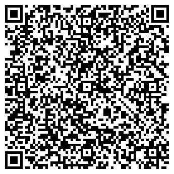 QR-код с контактной информацией организации Спецальянс, CООО