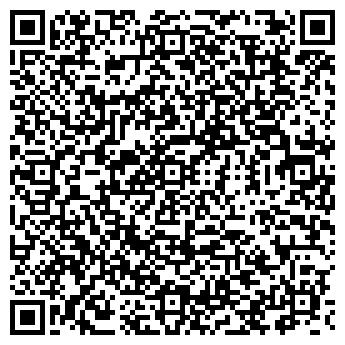 QR-код с контактной информацией организации Чайный, Компания