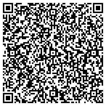 QR-код с контактной информацией организации Пирога Фуд, ООО