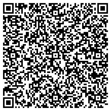 QR-код с контактной информацией организации Ростовский А. А., ИП