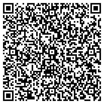 QR-код с контактной информацией организации Ресторация, ООО