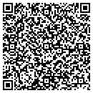 QR-код с контактной информацией организации Минская овощная фабрика, КУП