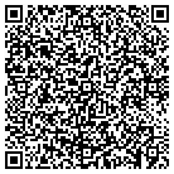 QR-код с контактной информацией организации Проксимавест, ООО
