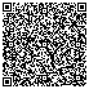 QR-код с контактной информацией организации Барский дом, ООО