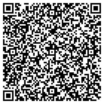 QR-код с контактной информацией организации Бакалдрин, СООО