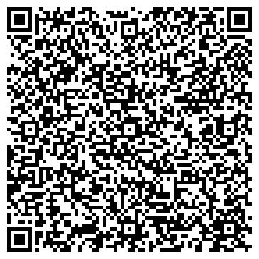 QR-код с контактной информацией организации Совхоз-комбинат Сож, ОАО