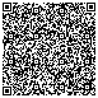 QR-код с контактной информацией организации Подсобное хозяйство Захарова, КФХ