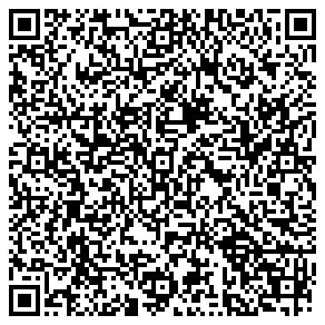 QR-код с контактной информацией организации Роялфуд, ОДО