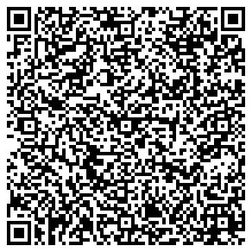 QR-код с контактной информацией организации Лидирующие технологии, ООО