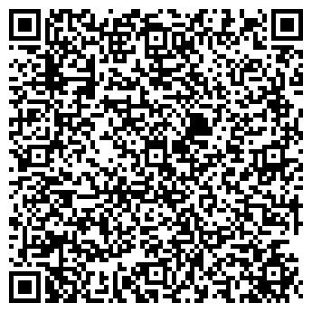 QR-код с контактной информацией организации Штутгард, ООО