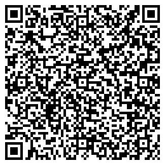 QR-код с контактной информацией организации Купикур, ООО