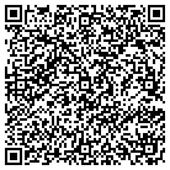 QR-код с контактной информацией организации ГРАНД-ТРЕЙД СП ТОО