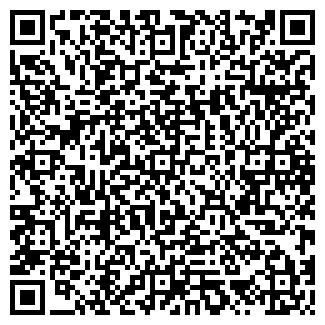 QR-код с контактной информацией организации ГУЗ НАРКОЛОГИЧЕСКИЙ ДИСПАНСЕР